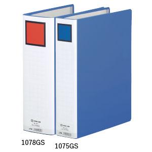 磁性双开文件夹
