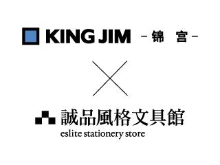 苏州诚品书店举办锦宫品牌特展