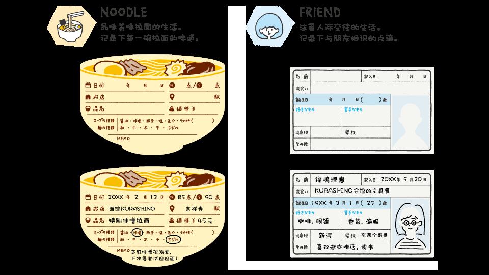 kiroku2-lineup2-05-2